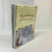 1.5 спальный комплект постельного белья из сатина премиум-класса фото